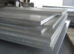 生产供应铝排管蒸发器铝板