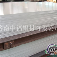 山东地区3003铝板0.5mm厚的价格
