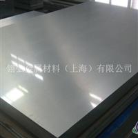 2A01铝板的质量