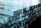 6101A铝合金的批发价格