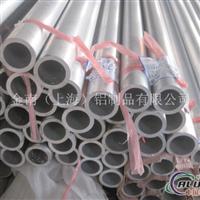333铝圆管 圆形铝合金管
