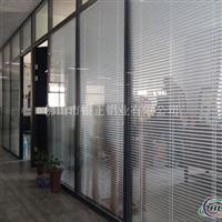 办公高隔高隔屏风隔断铝材