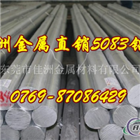 國標6082鋁合金硬度