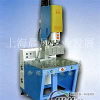水壶超声波焊接机---工厂直销