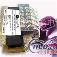 变频器输入端专用滤波电抗器效果