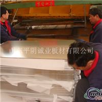 表面光潔 平整 優質鋁板
