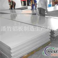 2011铝合金铝板价格(T3材质)