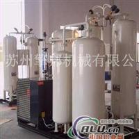 铝业熔铸制氮机、铝棒氮气退火炉