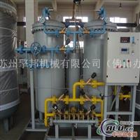 铝棒烧结炉专项使用高纯氮气设备、铝棒制氮机