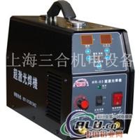 恒蕊铝管冷焊机 铝板冷焊机