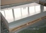 5052铝板和花纹铝板价格低