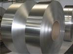 1060鋁帶現貨鋁帶分切寬度可定