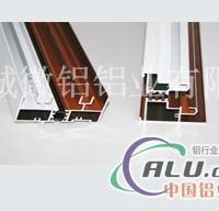 徽铝断桥隔热型材  长期供应