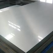 生产供应化工设备铝板