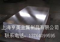 6060铝板=6060+铝板』{厂家直销}|