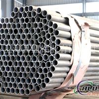 6061鋁管 起訂量低 模具多