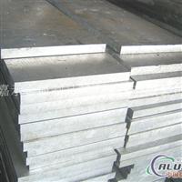6351铝合金的焊接性能6351报价