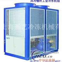 螺桿式風冷冷凍機