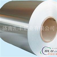 生产供应保温铝卷、防腐铝皮