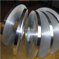 山东1060铝带铝带规格型号