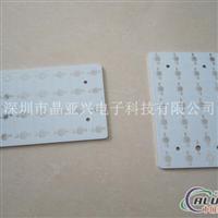 供应、订做高导热LED铝基板