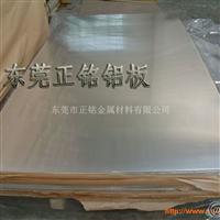5052鋁板硬度,5052花紋鋁板