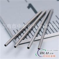 供应各种规格钛管