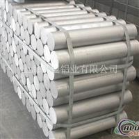 各种材质的铝棒
