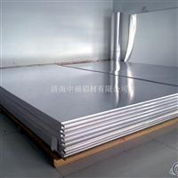 鋁制包裝材料純鋁板合金鋁板鋁箔