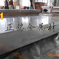 7075鋁板硬度,7075鋁板規格