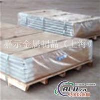 2024优质铝板 2024铝棒用途