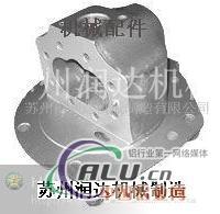 砂铸铝合金铸件