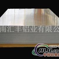 生产汽车水箱、散热器铝板