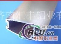 生产供应异形铝管