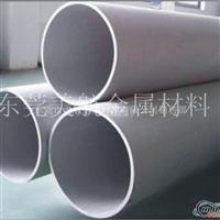 7075铝管 无缝铝管7075  大量现货供应 价格优惠