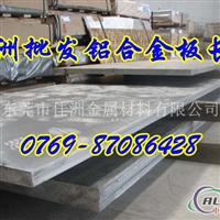 4032铝合金
