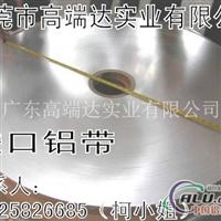 1100铝卷 1100铝卷厂家价格