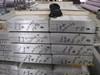 7075铝排 7075铝棒 价格优