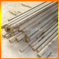 供应QAl92 铝青铜棒