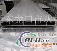 工业铝材 工业铝合金 工业铝型材