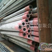 现货6061T6铝管规格多 有现货