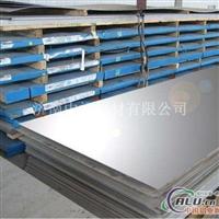 高质铝板优质服务,中福铝板带箔