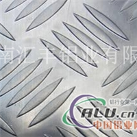 五条筋花纹铝板、指针防滑铝板