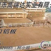 1050铝板 1050工业纯铝厂家