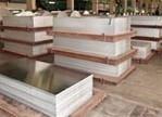 定制各种规格的1050铝板