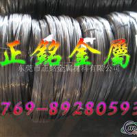 1100铝线直径,1100纯铝线价格