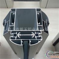 家具铝材厂 工业铝材 建筑铝材