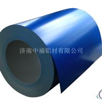聚酯彩涂铝卷厂家直供彩涂铝卷