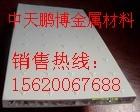 防滑铝板1060优惠供应