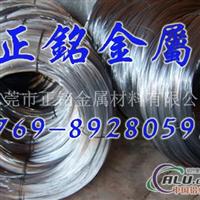 1100铝线、进口1050铝线_铝线规格